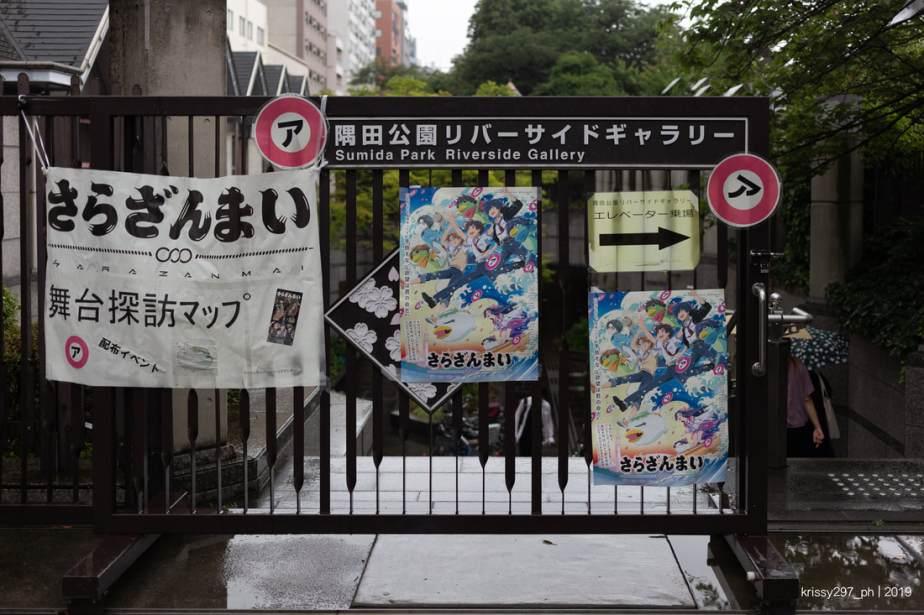 Anime Pilgrimage #4: Sarazanmai Map Pre-distribution Event